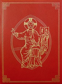 ROMAN MISSAL REGAL EDITION