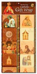 BLESSED SACRAMENT GIFT WRAP