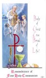 LAMINATED COMMUNION CUSTOM PRAYER CARD - GENERIC